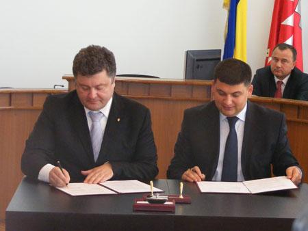 Підписання угоди Вінницьким міським головою Володимиром Гройсманом та президентом Благодійного Фонду Петром Порошенко