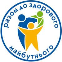 http://www.myvin.com.ua/content/user_files/Image/partner/razomhealsh.jpg
