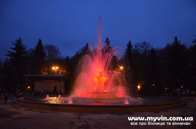 Фонтан у Центральному парку Вінниці