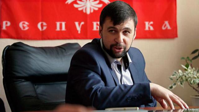 """Самопроголошена """"ДНР"""" уже проситься в Росію"""