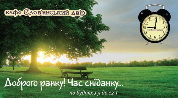 ЦИК обнародовала первые данные по выборам в Чернигове - Цензор.НЕТ 7803