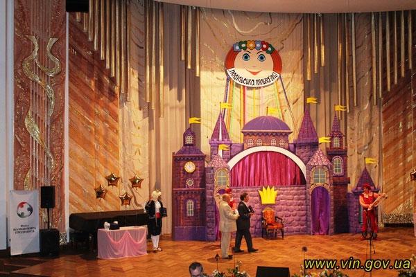 """Вінницький ляльковий театр """"Золотий ключик"""""""