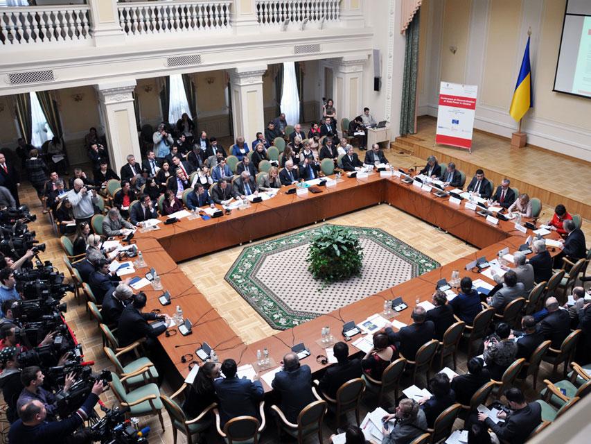 Конференція з питань децентралізації державної влади в Україні