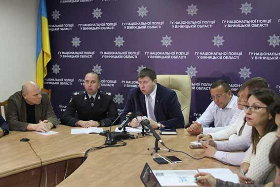У Вінниці відбулась презентація та обговорення стратегії розвитку системи МВС України до 2020 року