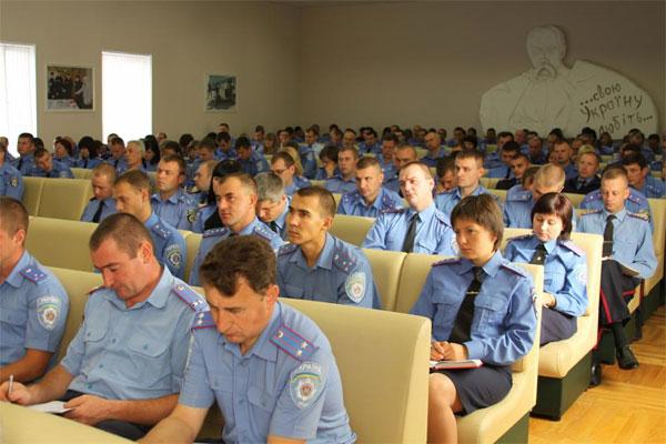 Для працівників міліції розпочався новий навчальний рік
