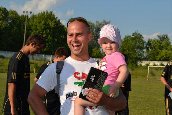 Щасливий володар квитків на матчміж збірними Нідерландів та  Німеччини