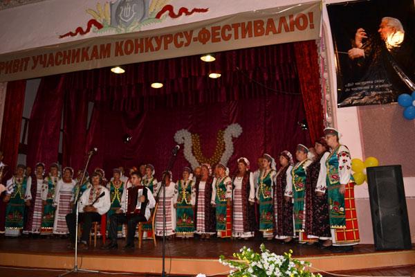 ІІІ Міжнародний хоровий фестиваль ім. Павла Муравського