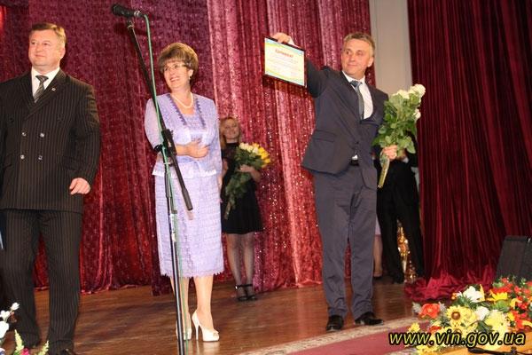 Вінницьке училище культури і мистецтв ім. М.Д. Леонтовича відзначило своє 55-річчя