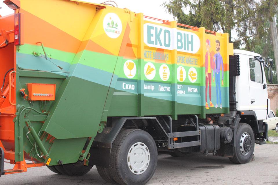 У Вінниці незабаром стартує проект по роздільному збору сміття: підготовлено 270 контейнерів та дві нові вантажівки