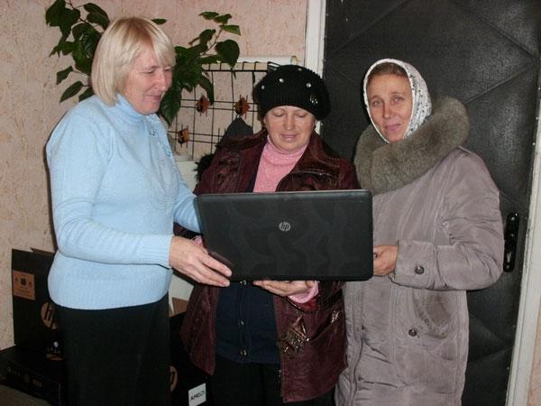 бібліотекарі отримали ноутбуки