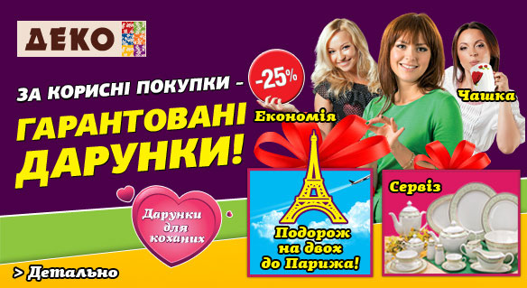 http://epicentrk.net.ua/
