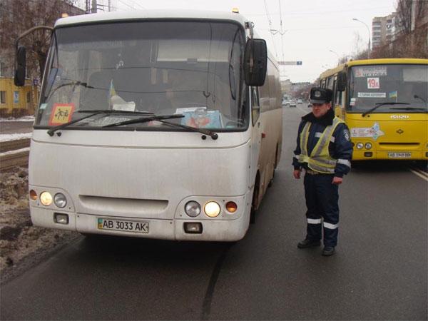 ДАІ спільно з представниками Укртрансінспекції проводили комплекс заходів з профілактики аварійності на пасажирському автомобільному транспорті