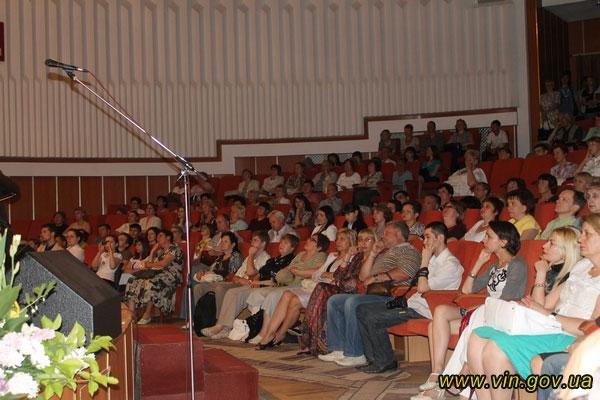 XІ Міжнародний фестиваль імені П.І.Чайковського та Н.Ф. фон Мекк