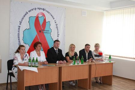 Відкриття  міжрегіонального тренінгового центру з питань Віл-інфекцій та СНІДу