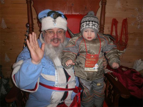 Дід Мороз зі своїм маленьким помічником