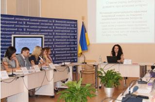 У Вінницькому апеляційному адміністративному  суду обговорили  шляхи налагодження успішної комунікації між судом  та ЗМІ