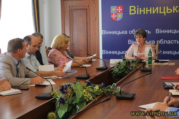 Засідання організаційного комітету