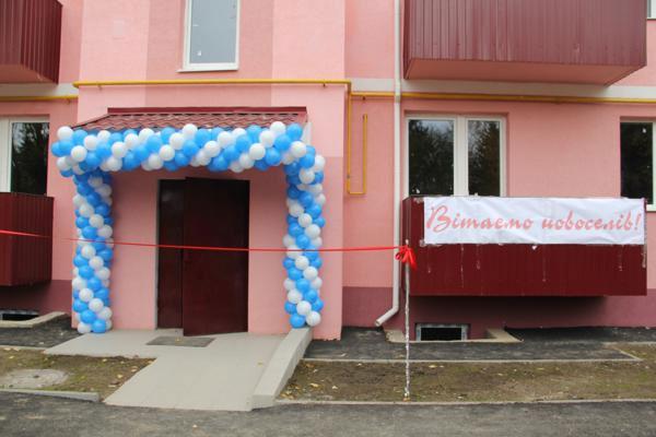 Відкриття нового 24-квартирного чотирьохповерхового будинку в с. Агрономічне