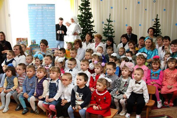 """Компанія """"Київстар"""" завітала до дитячого будинку Малятко"""