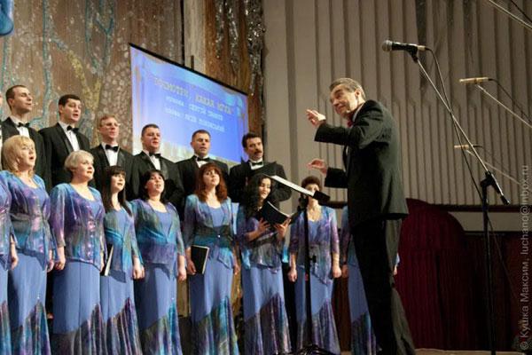 Академічний камерний хор «Вінниця»