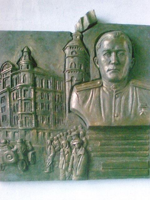 екскіз меморіальної дошки Федору Брую