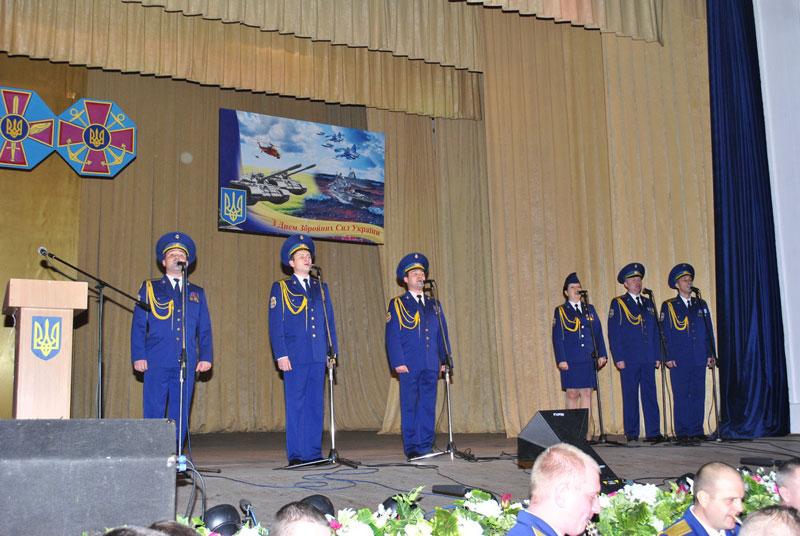 Святковий концерт  з нагоди 21-ї річниці Збройних Сил України