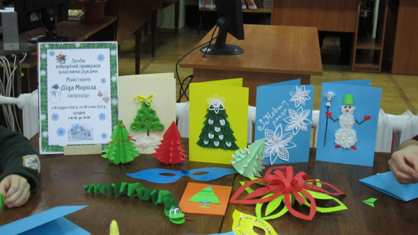 листівки створені дітьми у творчих майстернях Діда Мороза