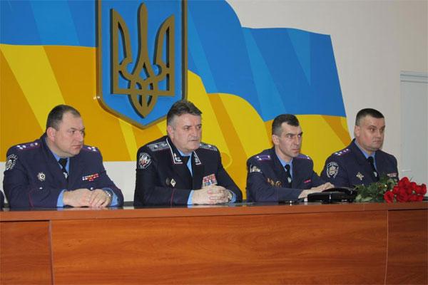 призначення нових керівників райвідділів міліції