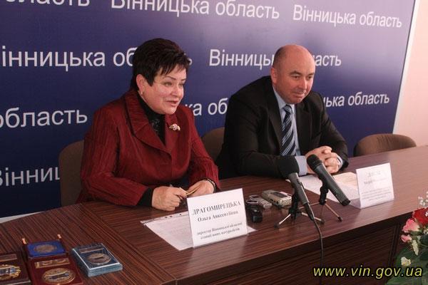 Андрій Лисак  і Ольга Драгомирецька