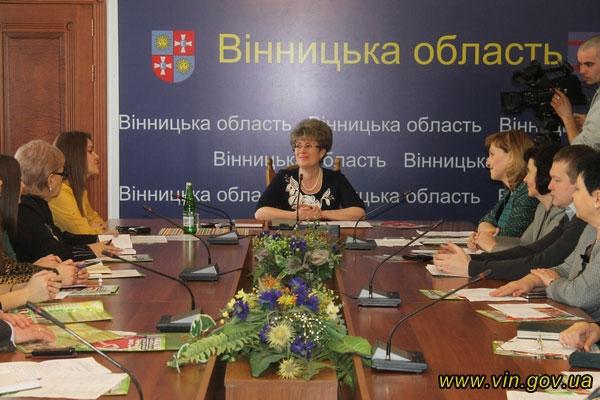 засідання оргкомітету з питань проведення у 2013 році обласного етапу Всеукраїнської благодійної акції «Серце до серця» під назвою «Почуй світ!».
