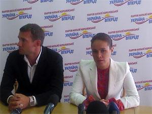 Наталя Королевська та Андрій Шевченко