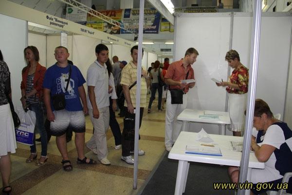 ярмарка вакансій у Вінниці