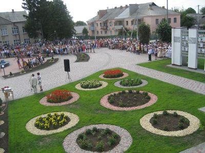 Європейська площа в Крижополі