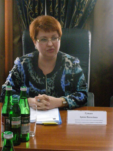 Ірина Гунько
