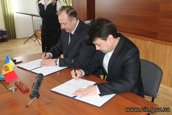 підписання українсько-молдовської угоди