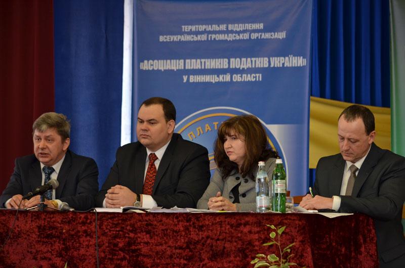 Конференцію з питань підприємництва провели у Могилів-Подільському