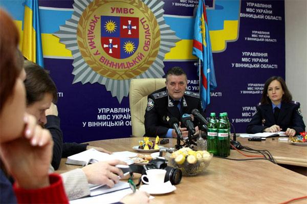 Перша прес-конференція нового начальника УМВС України у ВІнницькій області