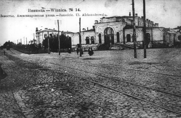 ������ ��������������� � 1917 ����,