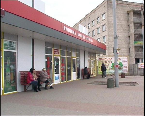 різанина сталася на кінцевій зупинці Тяжилова вул. Луговаа