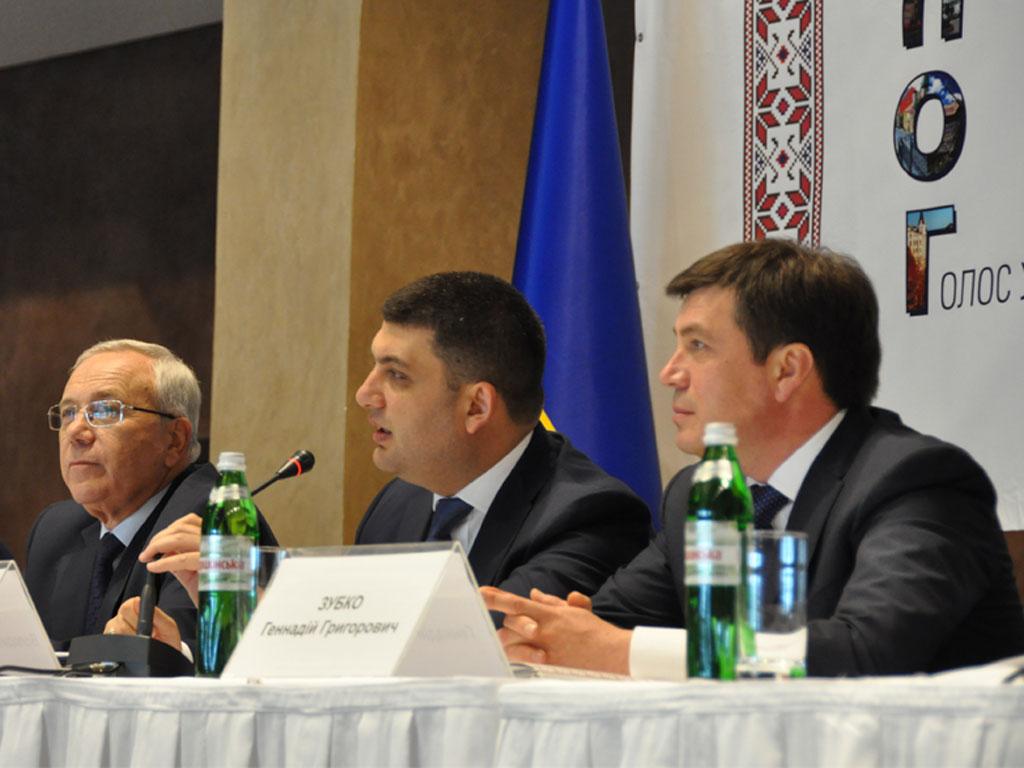 «День діалогу»  в Асоціації міст України