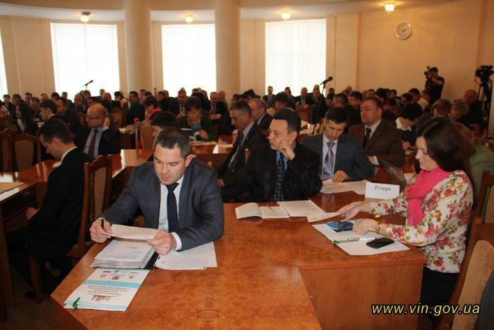 """конференція """"Децентралізація влади та муніципальна консолідація Вінниччини: сучасний стан і перспективи"""""""