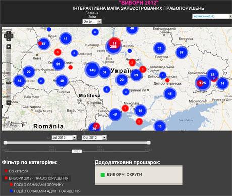 Мапа порушень на виборах