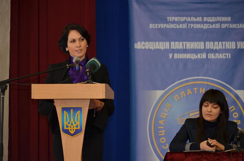 Оксана Калетник на конференції з питань підприємництва у Могилів-Подільському
