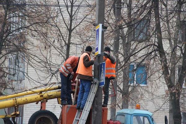 встановлення дорожніх знаків