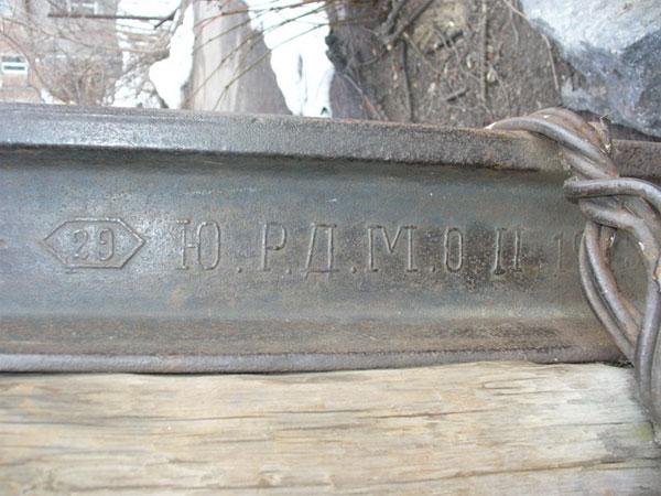знайдена рейка у Вінниці
