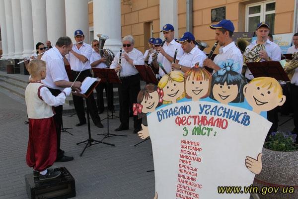 """у Вінниці стартував фестиваль """"Подільська лялька - 2013"""""""