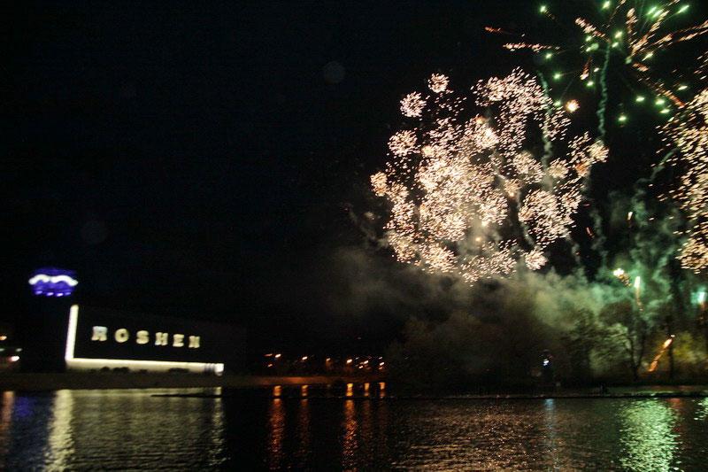Відкриття нової програми Вінницького фонтану Roshen