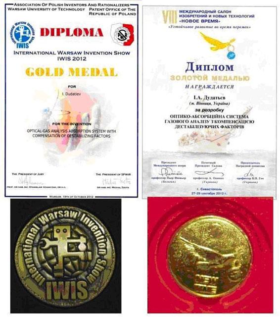 Нагороди, які завоювали винахідники кафедри МПА ВНТУ