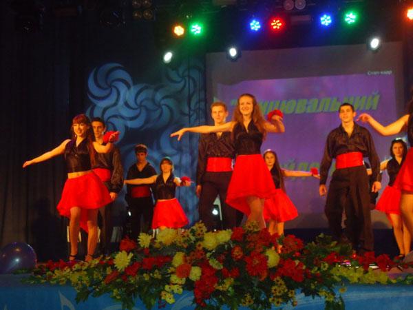 Учасники фестивалю-конкурсу «Танцювальний калейдоскоп»