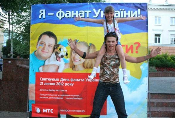 Кращий фанат Вінниці Руслана Турчак